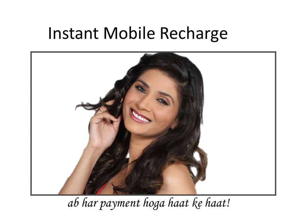 Instant Mobile Recharge ab har payment hoga haat ke haat!