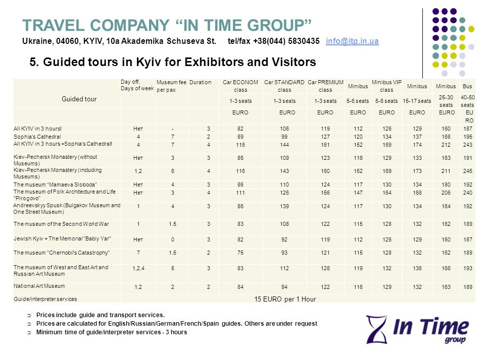 5. Guided tours in Kyiv for Exhibitors and Visitors Prices include guide and transport services. Prices are calculated for English/Russian/German/Fren
