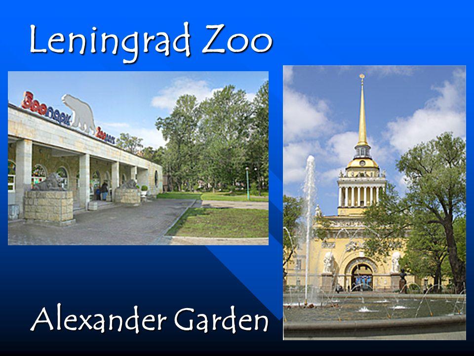 Leningrad Zoo Alexander Garden