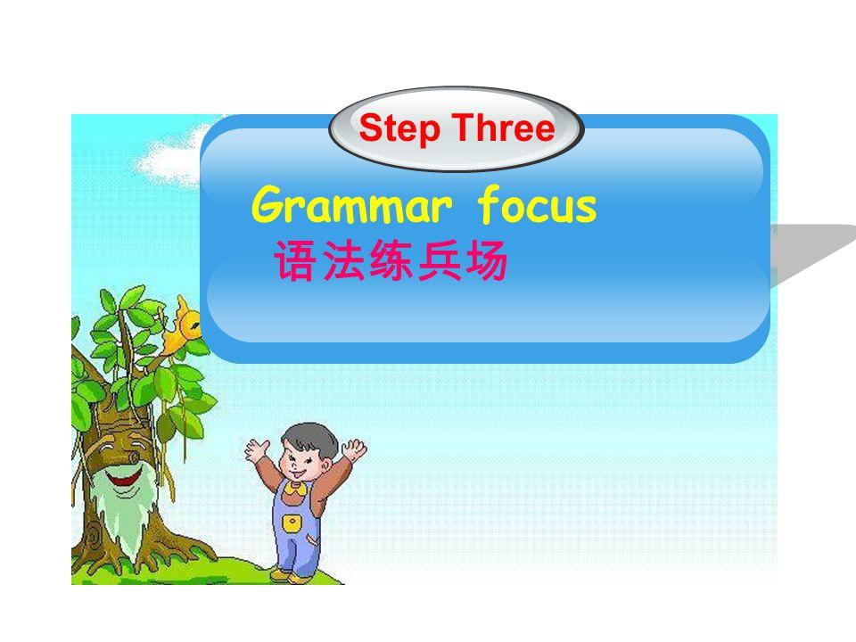 1.I ______ ______ ( … ) Kangkang yesterday. 2. _______ ______ ( ) is a useful activity.