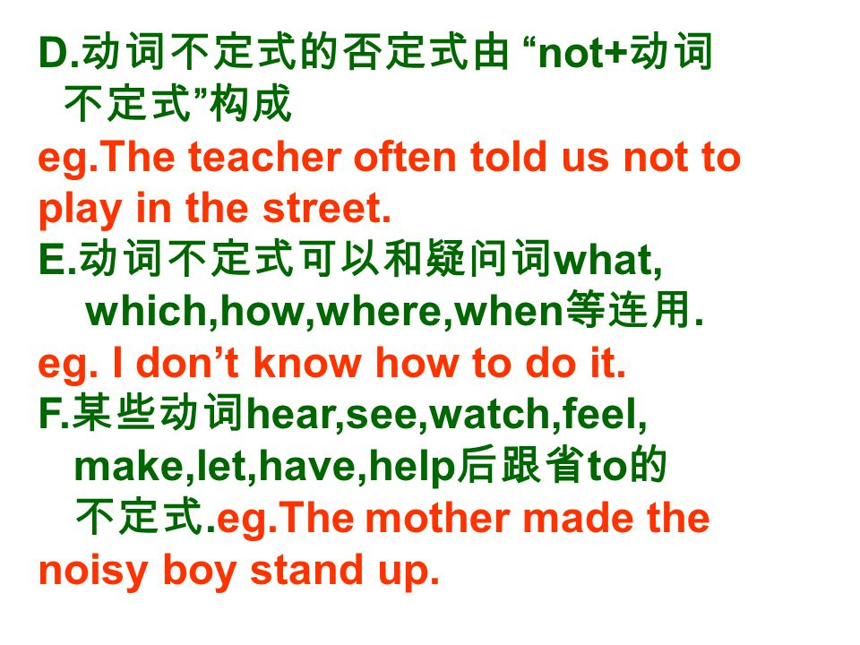 3. A. it,. eg.It is important to learn English.