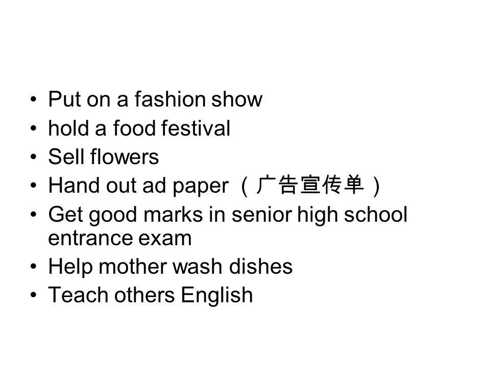 1. I have something important. 2. Li Lei would like.