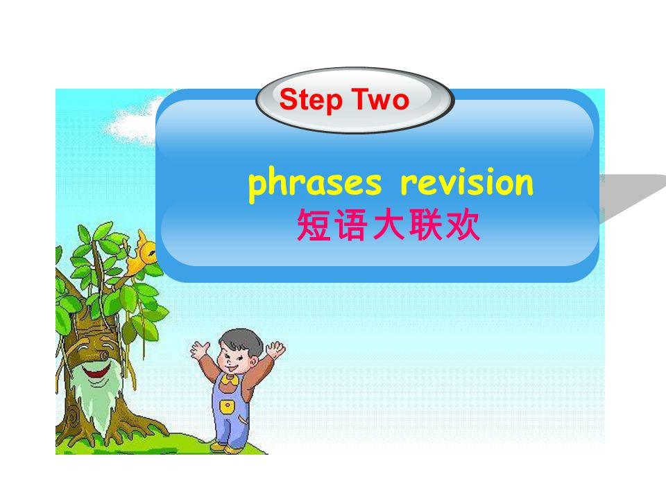 phrases revision Step Two
