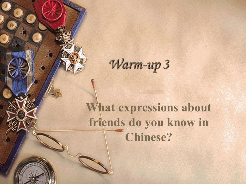Unit 2 Friendship (3rd session)