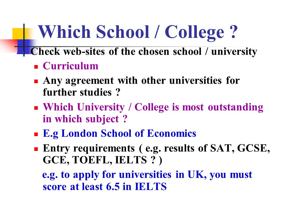 Which School / College .