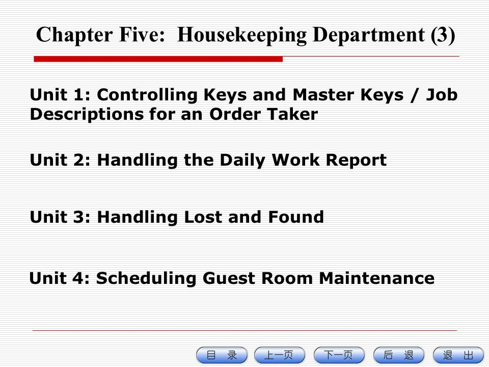 Chapter Five: Housekeeping Department (3) Unit 1: Controlling Keys and Master Keys / Job Descriptions for an Order Taker Unit 2: Handling the Daily Work Report Unit 3: Handling Lost and Found Unit 4: Scheduling Guest Room Maintenance