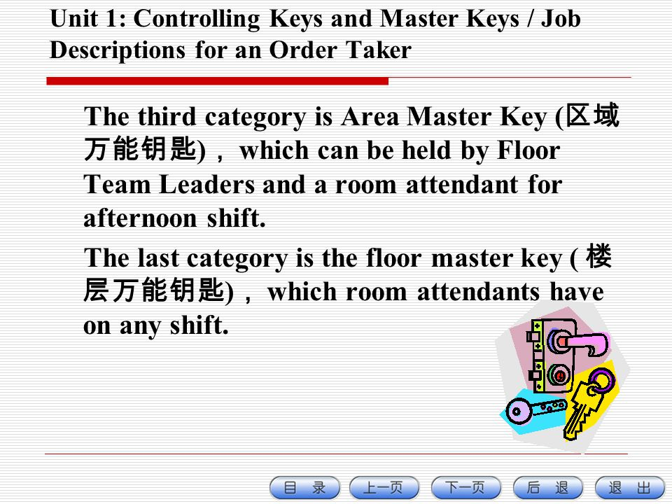Unit 1: Controlling Keys and Master Keys / Job Descriptions for an Order Taker The third category is Area Master Key ( ) which can be held by Floor Team Leaders and a room attendant for afternoon shift.