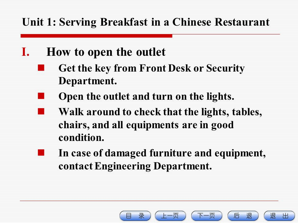 Unit 1: Serving Breakfast in a Chinese Restaurant I.How to open the outlet Get the key from Front Desk or Security Department.