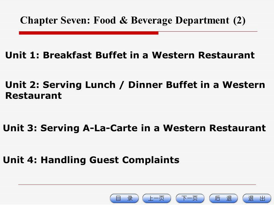 Chapter Seven: Food & Beverage Department (2) Unit 1: Breakfast Buffet in a Western Restaurant Unit 2: Serving Lunch / Dinner Buffet in a Western Restaurant Unit 3: Serving A-La-Carte in a Western Restaurant Unit 4: Handling Guest Complaints
