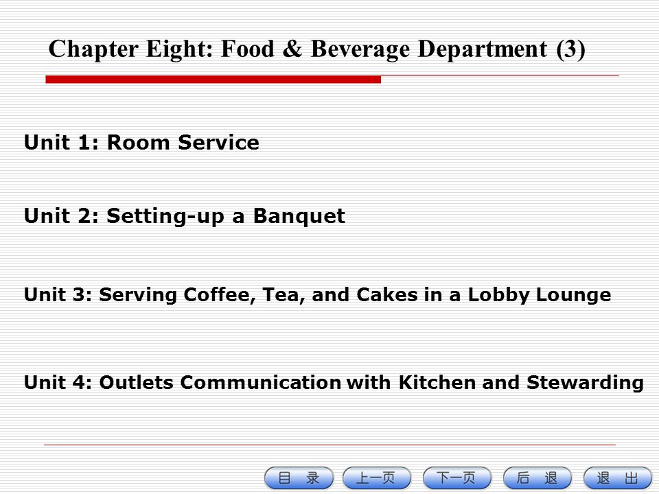 Chapter Eight: Food & Beverage Department (3) Unit 1: Room Service Unit 2: Setting-up a Banquet Unit 3: Serving Coffee, Tea, and Cakes in a Lobby Lounge Unit 4: Outlets Communication with Kitchen and Stewarding