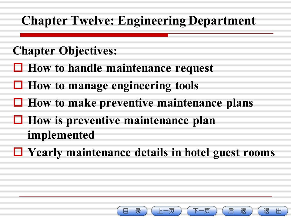 Chapter Twelve: Engineering Department Chapter Objectives: How to handle maintenance request How to manage engineering tools How to make preventive maintenance plans How is preventive maintenance plan implemented Yearly maintenance details in hotel guest rooms