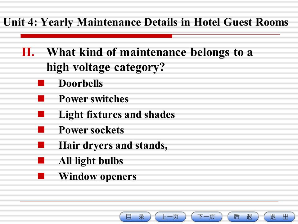II.What kind of maintenance belongs to a high voltage category.