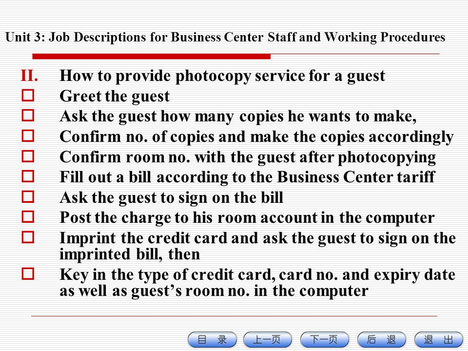 II.How to provide photocopy service for a guest Greet the guest Ask the guest how many copies he wants to make, Confirm no.