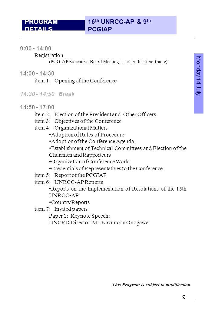 9:00 - 10:20 item 7: Global/ Regional/ National SDI Issues (Global) Paper 2: GSDI Secretariat, Dr.