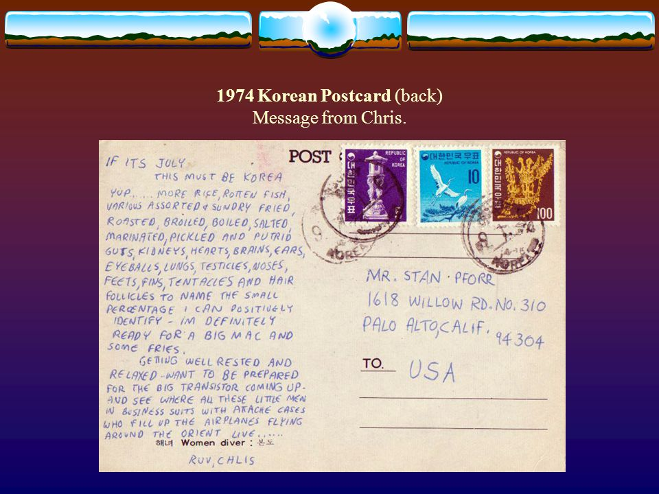 1974 Korean Postcard (back) Message from Chris.