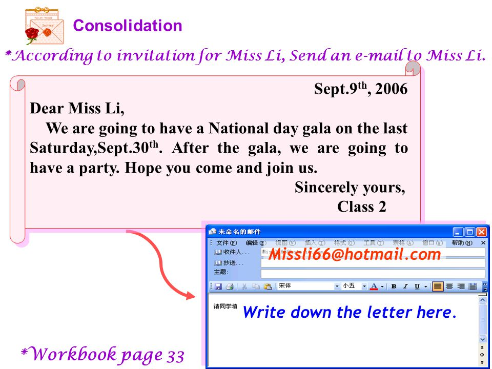 Sept.9 th, 2006 Dear Miss Li, We are going to have a National day gala on the last Saturday,Sept.30 th.