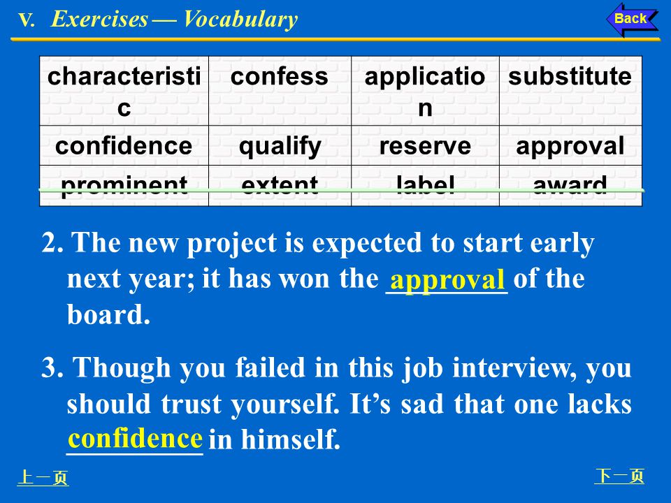 V. Exercises Vocabulary Ex. III, p. 153 2 : Ex. III, p. 153 III. Fill in the blanks with the words given below. Change the form where necessary. chara