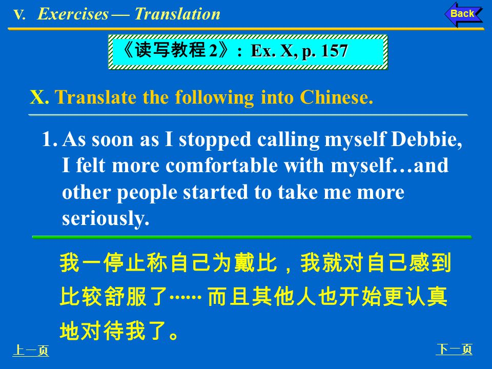 V. Exercises Translation Every student has his or her characteristic qualities, such as friendliness or reserve, plainness or charm. A teacher should
