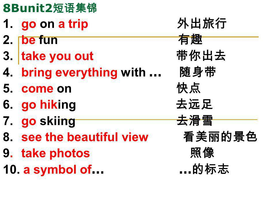 Do you know these tourist attractions? What can people do there?