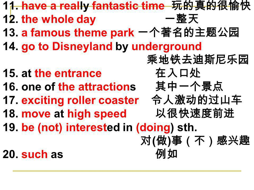 Chinese gardens of Suzhou visit Chinese gardens Qingdao go sailing