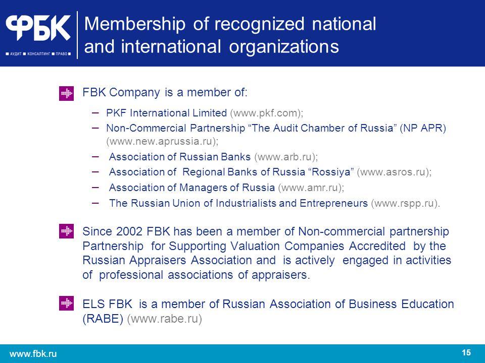 15 www.fbk.ru Membership of recognized national and international organizations FBK Company is a member of: – PKF International Limited (www.pkf.com);