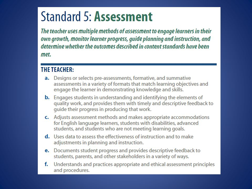 Performance Assessments Rubrics… importance of having them prior to giving performance assess