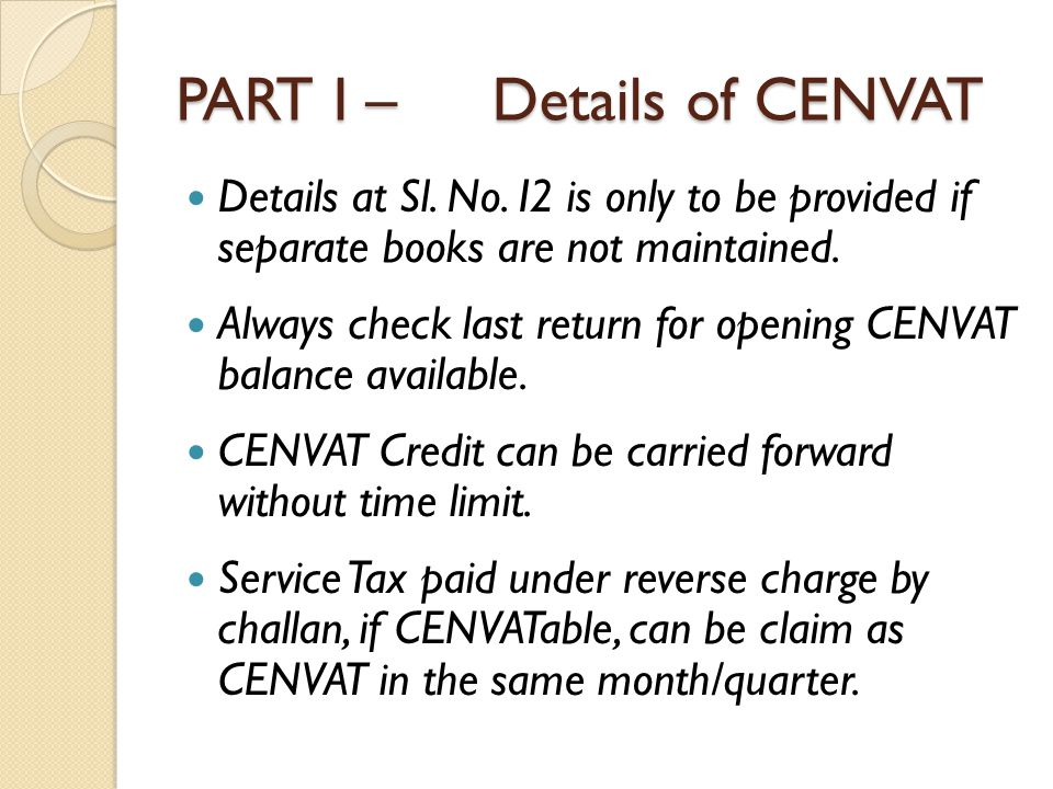 PART I – Details of CENVAT Details at Sl. No.