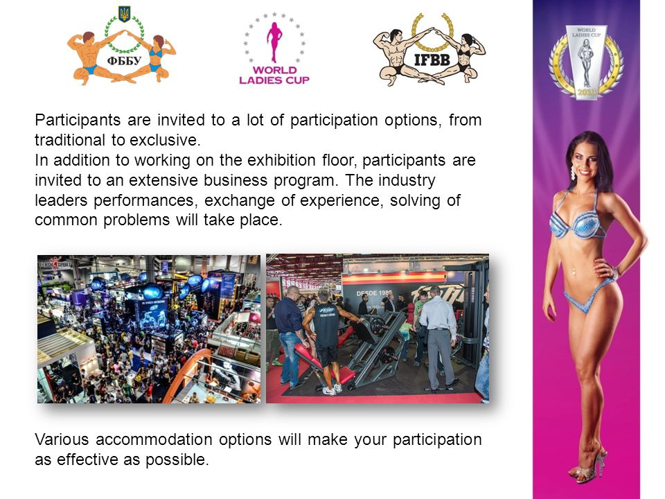 Participants are invited to a lot of participation options, from traditional to exclusive.