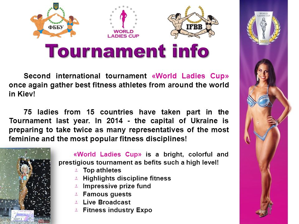 International Federation of Bodybuilding and Fitness IFBB noted the high level of organization of the first tournament «World Ladies Cup» signing of a tripartite agreement under which the tournament has become an official sponsor of IFBB.