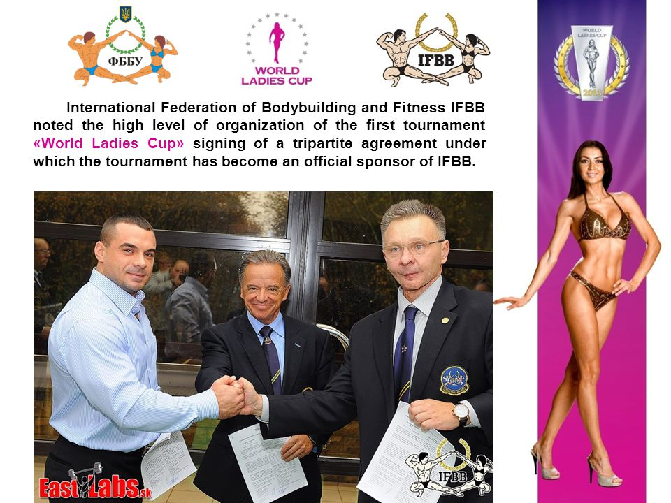 International Federation of Bodybuilding and Fitness IFBB noted the high level of organization of the first tournament «World Ladies Cup» signing of a