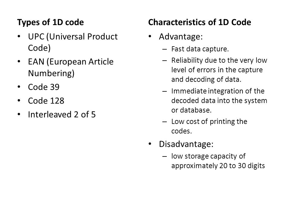 Current application of 1D Code Inventory control.