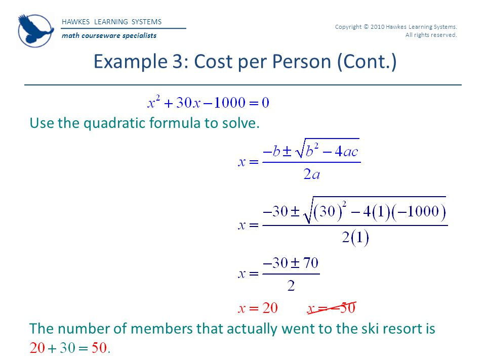 HAWKES LEARNING SYSTEMS math courseware specialists Copyright © 2010 Hawkes Learning Systems. All rights reserved. Example 3: Cost per Person (Cont.)