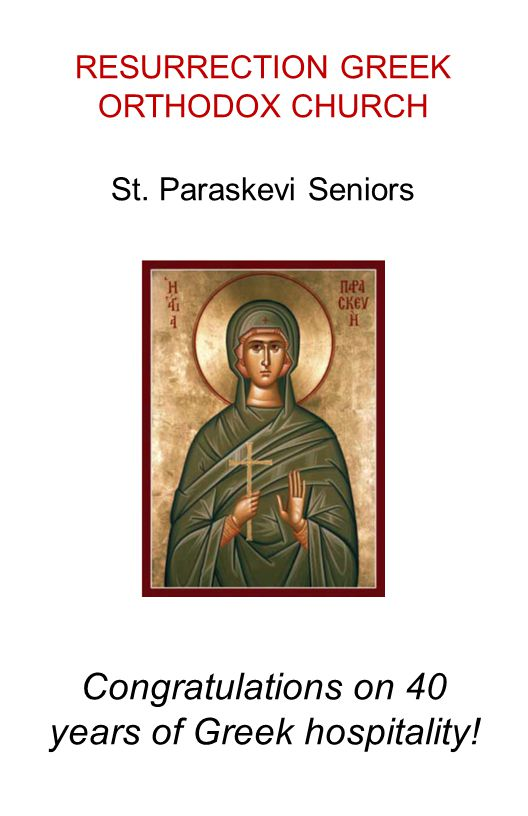 RESURRECTION GREEK ORTHODOX CHURCH St. Paraskevi Seniors Congratulations on 40 years of Greek hospitality!