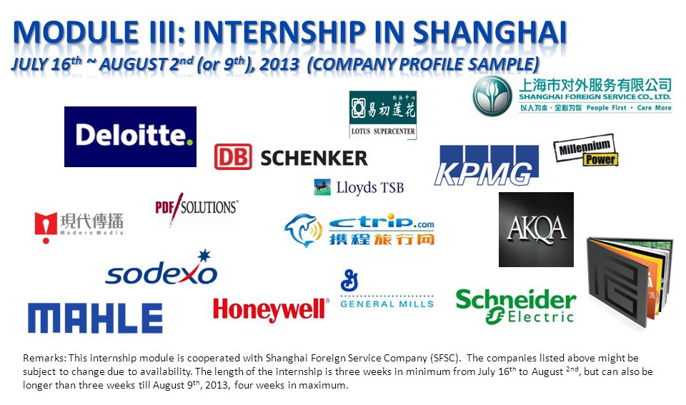 Remarks: This internship module is cooperated with Shanghai Foreign Service Company (SFSC).