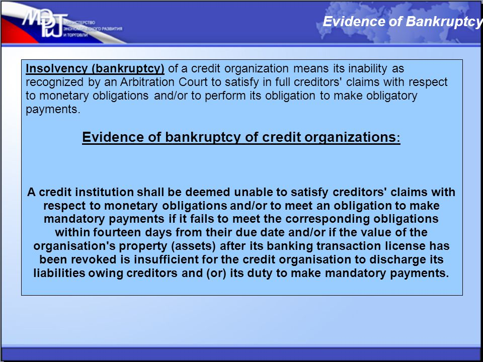 Insolvency (bankruptcy) of a credit organization means its inability as recognized by an Arbitration Court to satisfy in full creditors' claims with r