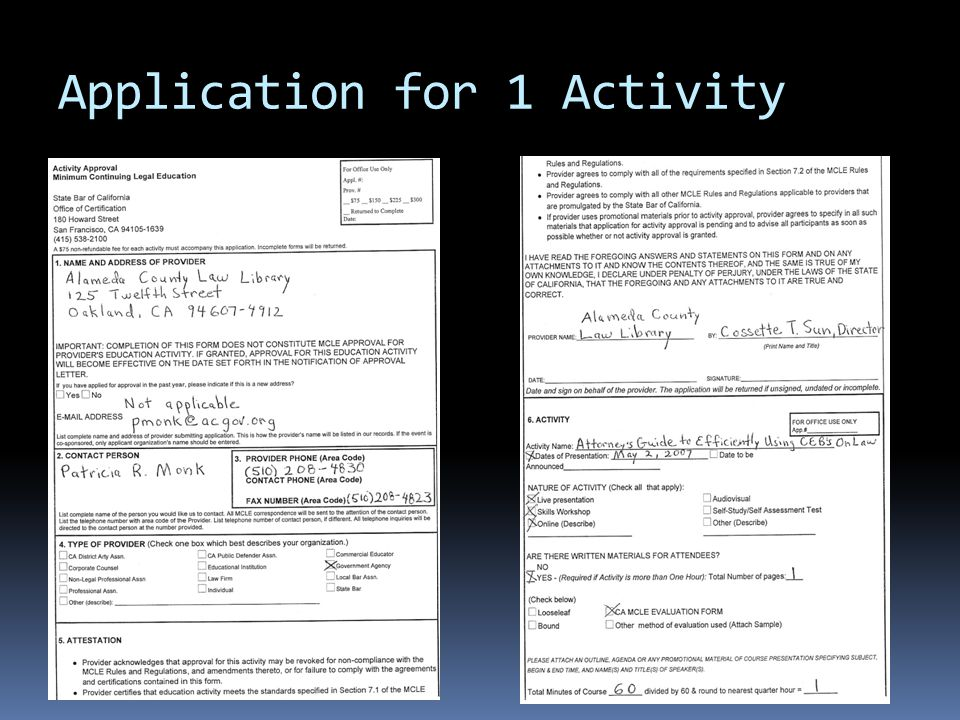 Application for 1 Activity