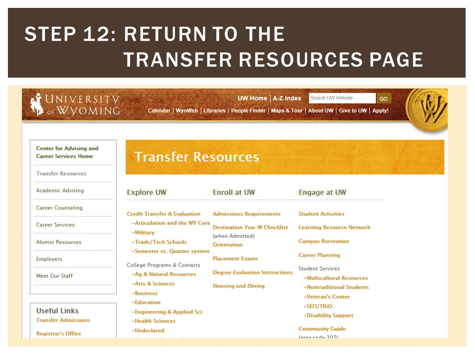 STEP 12: RETURN TO THE TRANSFER RESOURCES PAGE