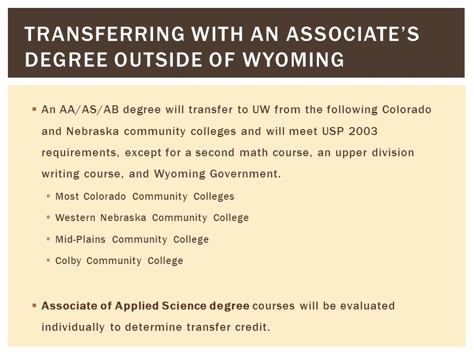 An AA/AS/AB degree will transfer to UW from the following Colorado and Nebraska community colleges and will meet USP 2003 requirements, except for a second math course, an upper division writing course, and Wyoming Government.