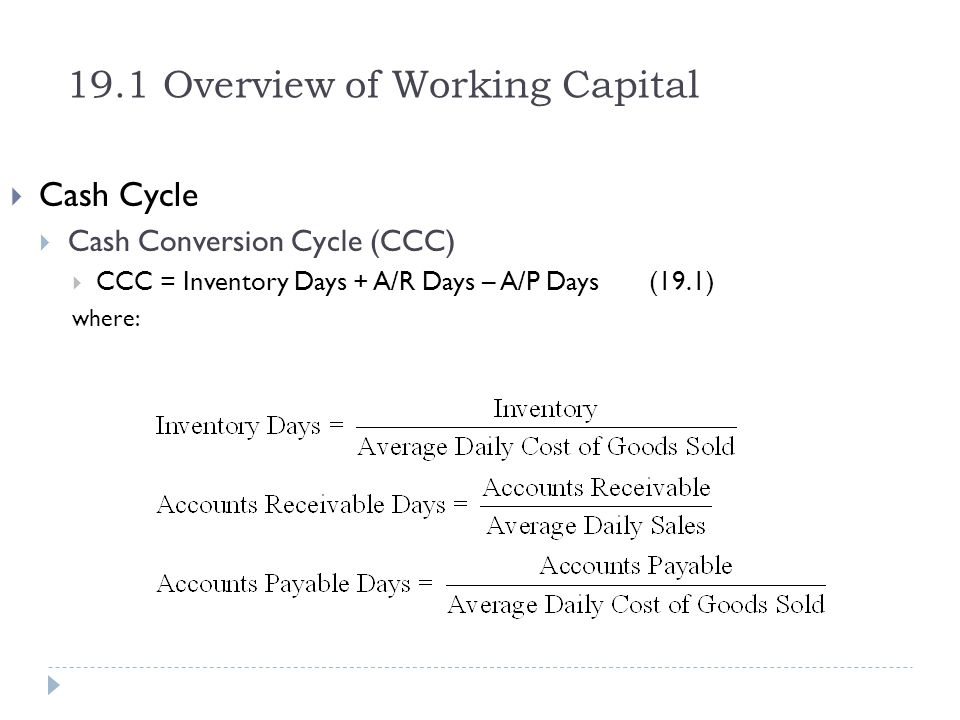 Table 19.1 Working Capital in Various Industries (Fiscal Year End 2009)
