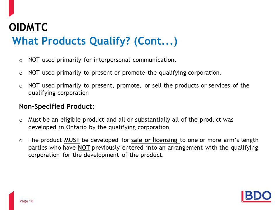 OIDMTC What Products Qualify. (Cont...) o NOT used primarily for interpersonal communication.