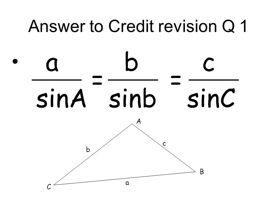 Answer to Credit revision Q 2 (i)common factor (ii)difference of two squares (iii)trinomial (put in brackets)