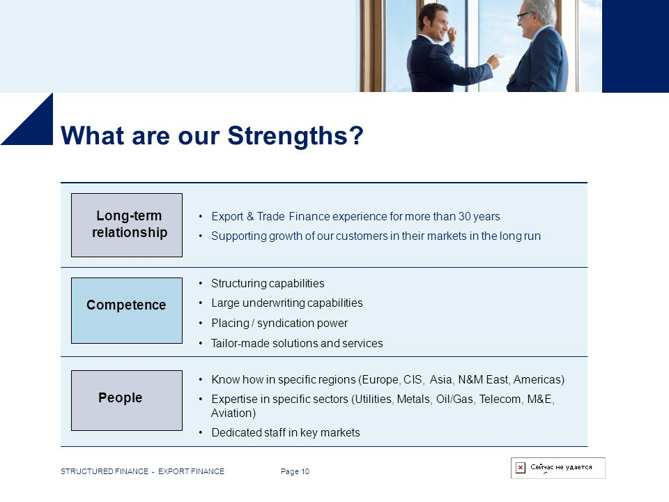 STRUCTURED FINANCE - EXPORT FINANCE Page 10 What are our Strengths? People Export & Trade Finance experience for more than 30 years Supporting growth