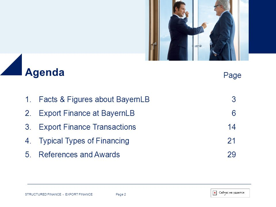 STRUCTURED FINANCE - EXPORT FINANCE Page 2 Agenda 1.Facts & Figures about BayernLB3 2.Export Finance at BayernLB 6 3.Export Finance Transactions 14 4.