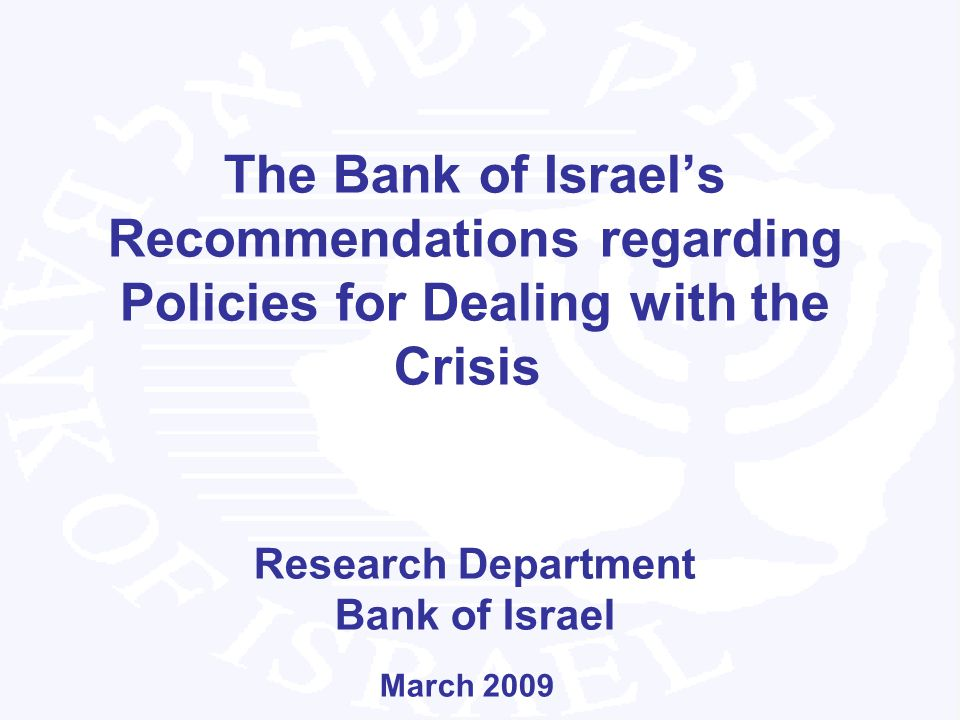 Suggested Policies – Financial Aspects In order to deal with the financial aspects of the crisis, the major measures formulated by the Finance Ministry in cooperation with the Bank of Israel and the Securities Authority for those projects underway are: –Establishing a process of rescheduling debt in the corporate sector (credit officers).