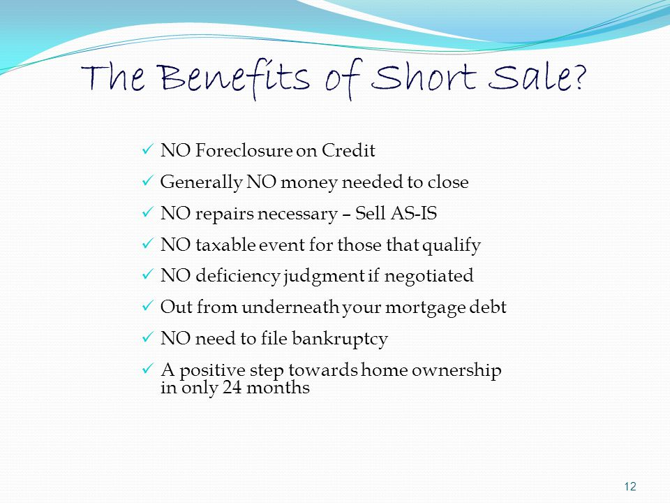 The Benefits of Short Sale.