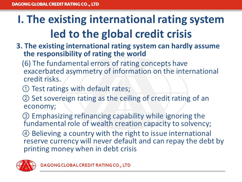 DAGONG GLOBAL CREDIT RATING CO., LTD DAGONG CLOBAL CREDIT RATING CO., LTD 3. The existing international rating system can hardly assume the responsibi