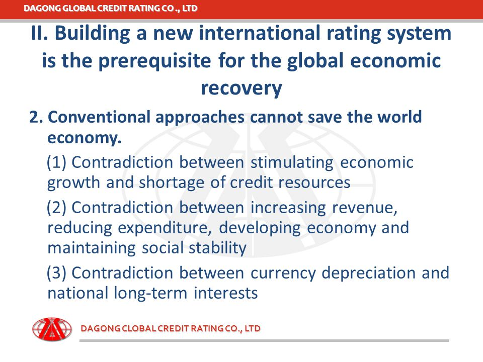 DAGONG GLOBAL CREDIT RATING CO., LTD DAGONG CLOBAL CREDIT RATING CO., LTD II. Building a new international rating system is the prerequisite for the g