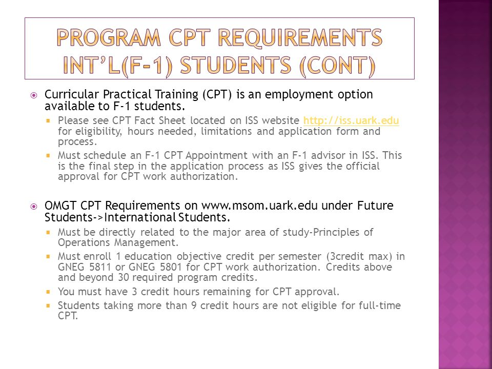 Required to be enrolled full time each fall and spring term.