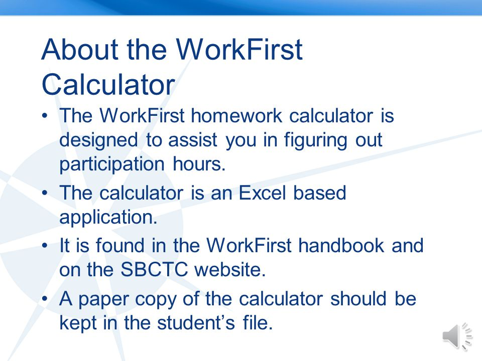 SBCTC WorkFirst Homework Calculator