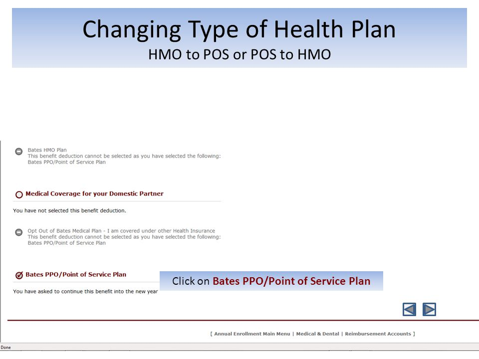 Changing Type of Health Plan HMO to POS or POS to HMO Click on Bates PPO/Point of Service Plan